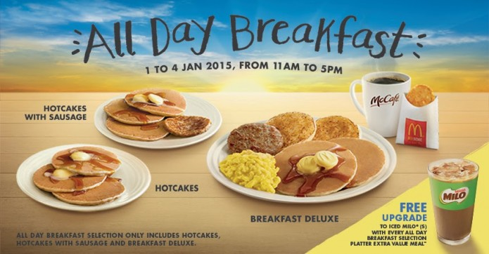 All-Day-Breakfast-Promo-Banner