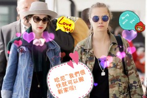 Cara-Delevingne-and-her-girlfriend-St-Vincent_副本