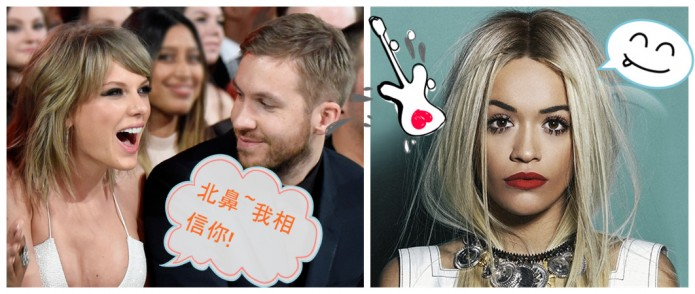 taylor-swift-calvin-harris_副本