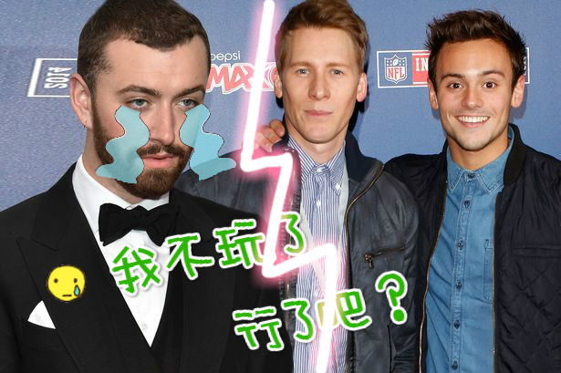Sam-Smith-Dustin-Tom-Daley-Main_meitu_1