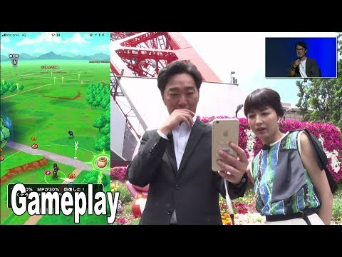 Dragon Quest Walk - Gameplay Reveal [HD 1080P]