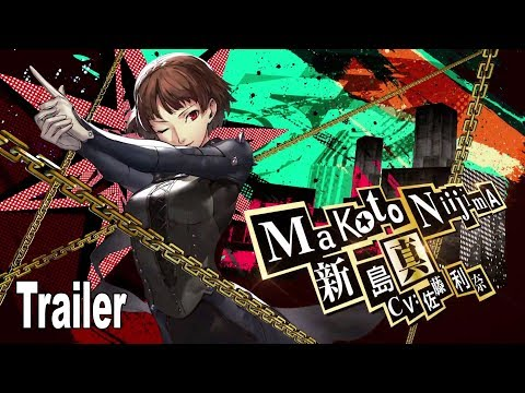 Persona 5 Royal - Makoto Niijima Trailer [HD 1080P]