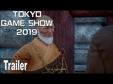 Shenmue 3 - TGS 2019 Trailer [HD 1080P]