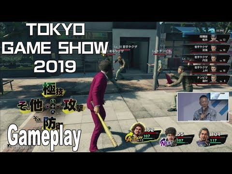 Yakuza: Like a Dragon - Gameplay Demo TGS 2019 [HD 1080P]