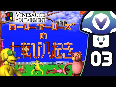 [Vinesauce] Vinny - Edutainment Games #3