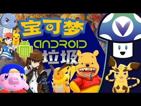 [Vinesauce] Vinny - Quality Android Trash: More Chinese App Store Laji