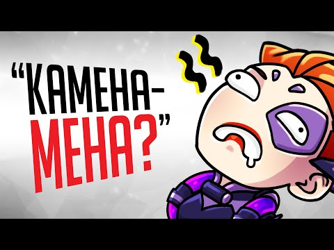 How to NOT Play Moira in Overwatch