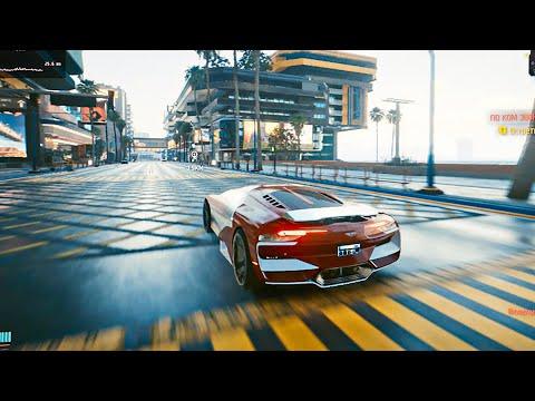 CYBERPUNK 2077 - All Cars Maximum Speed