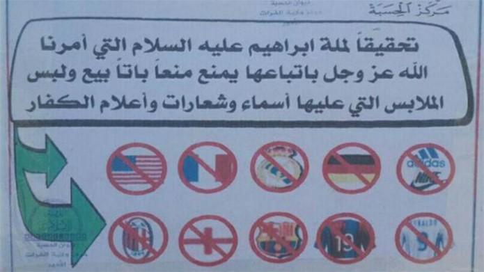 El grupo terrorista ha lanzado una curiosa advertencia para quienes usen este tipo de marcas o equipo deportivos. Foto: Cortesía