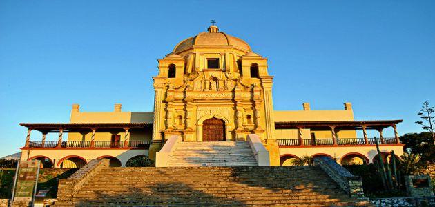 Museo Regional de Nuevo León