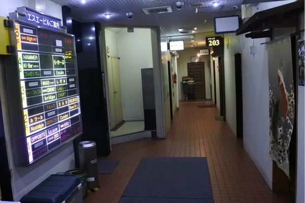 First floor of SA building