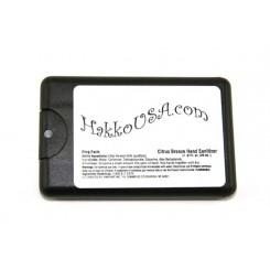 Hakko Credit Card Size Sanitizer
