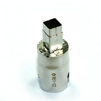 N51-12 BGA Hot Air Nozzle, 8 x 8 mm