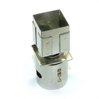 N51-17 BGA Hot Air Nozzle, 17 x 17 mm