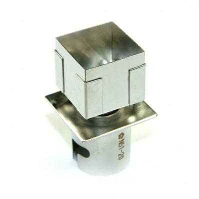 N51-20 BGA Hot Air Nozzle, 22 x 22 mm