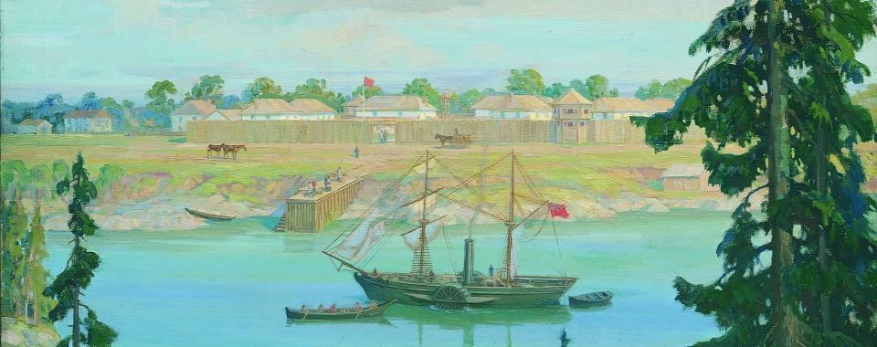 HBC Heritage — Victoria