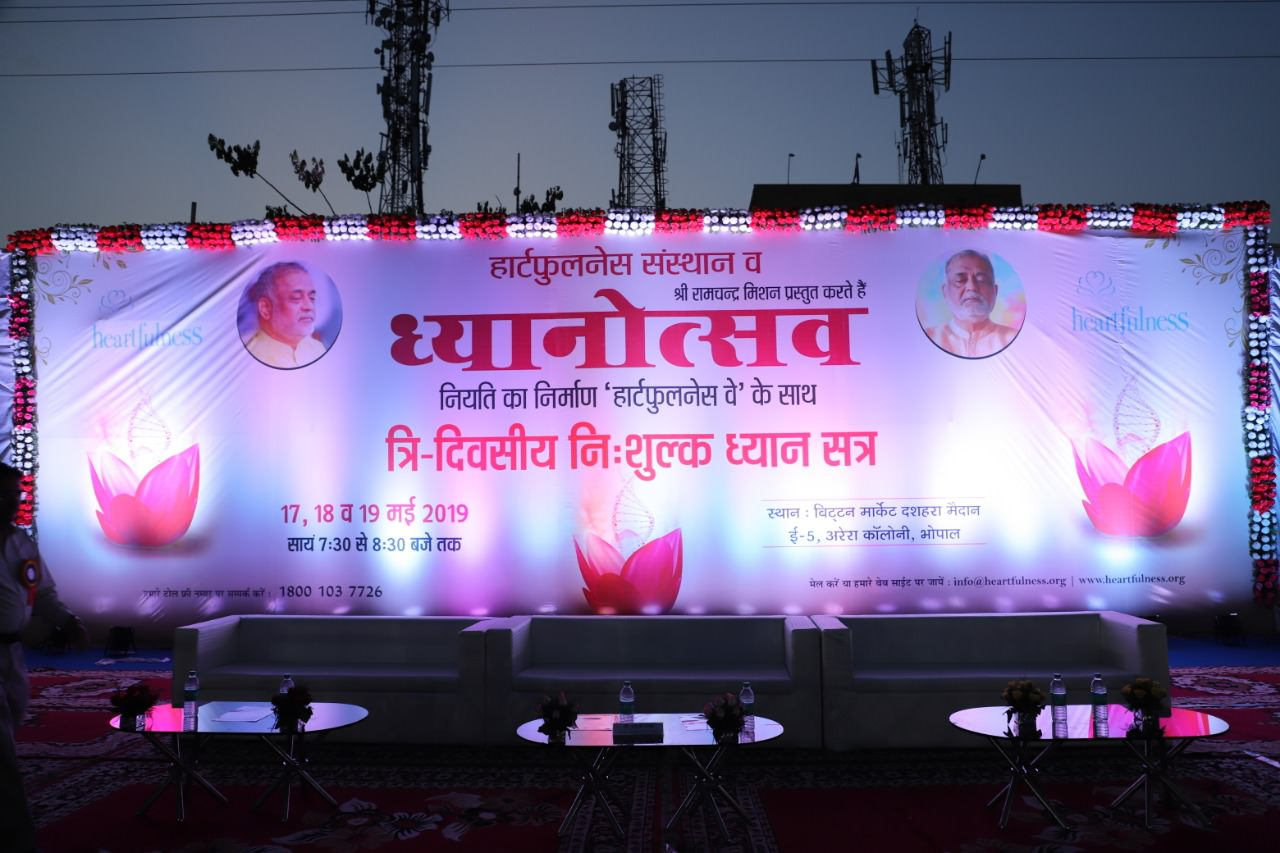 Heartfulness Dhyanotsav at bhopal