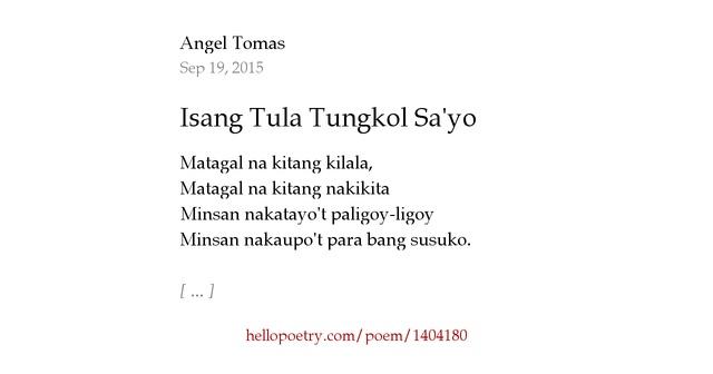 tula tungkol sa pangarap Contextual translation of salawikain tungkol sa pangarap into tagalog human translations with examples: tungkol sa muslim.