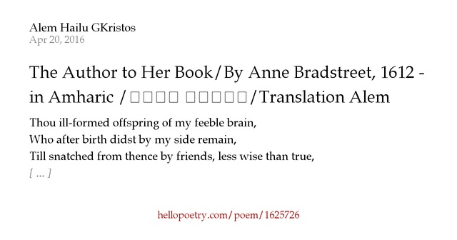 an analysis of the poem the author to her book by anne bradstreet The vintage book of american women writers  wondering -- if a book is  different if it is written by a female author.