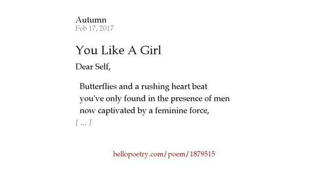 A Poem To A Girl You Like