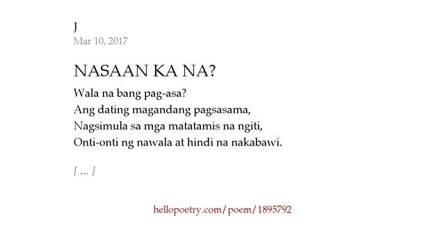 Nasaan ang dating tayo lyrics 9