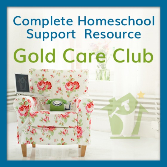 April 2019 Gold Care Club Update