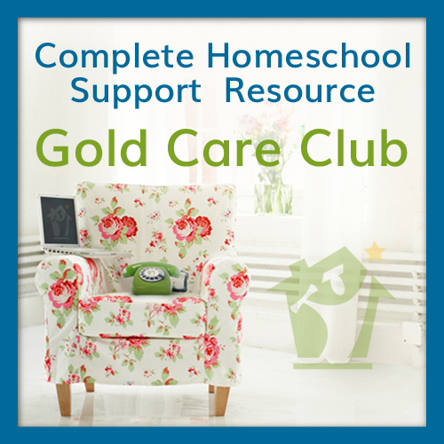 The HomeScholar Gold Care Club