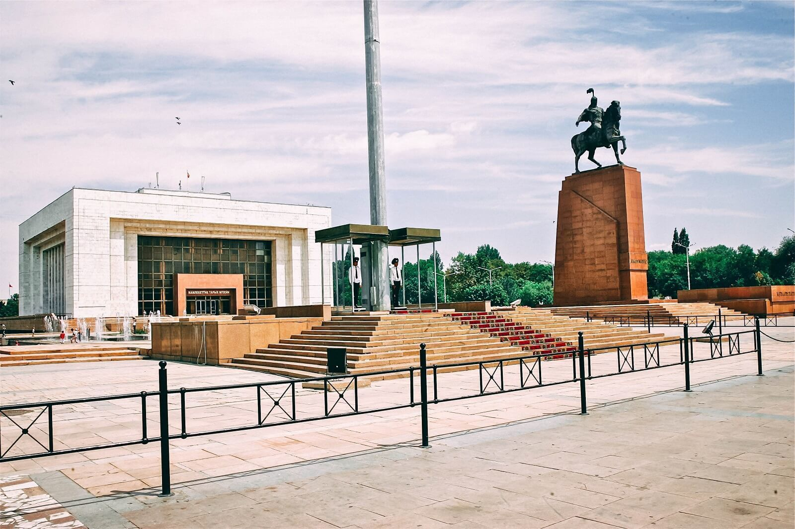 Bishkek City Tour & Ala Archa National Park