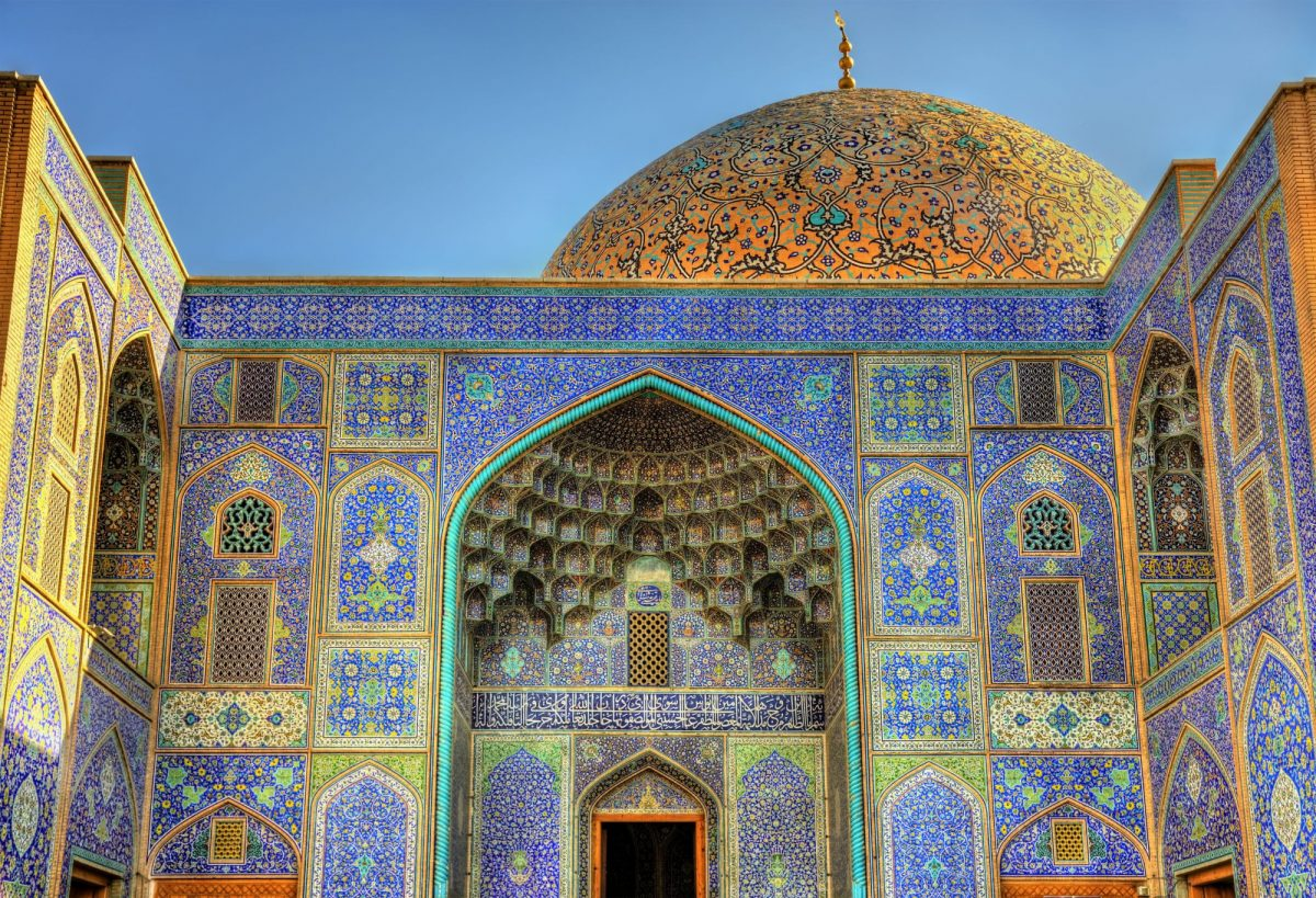 Iran Sheikh Lotfollah Mosque on Naqsh e Jahan Square of Isfahan
