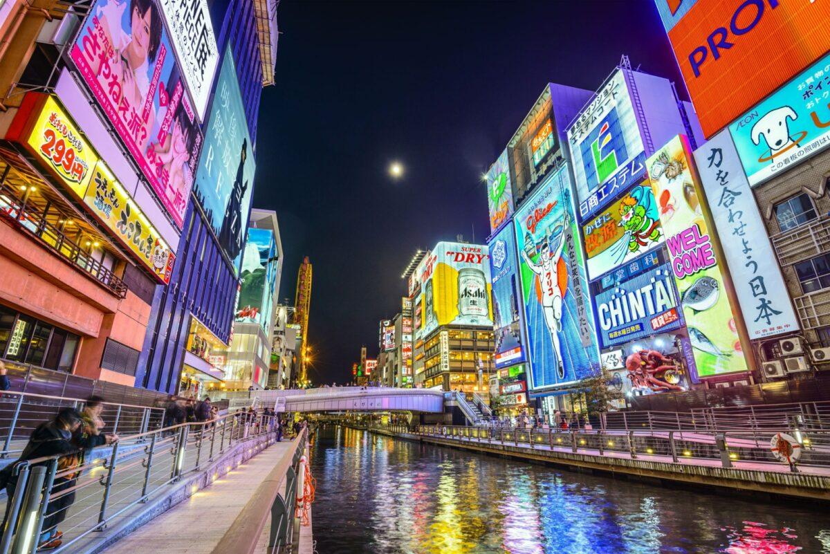 Japan Osaka famed advertisements of Dotonbori