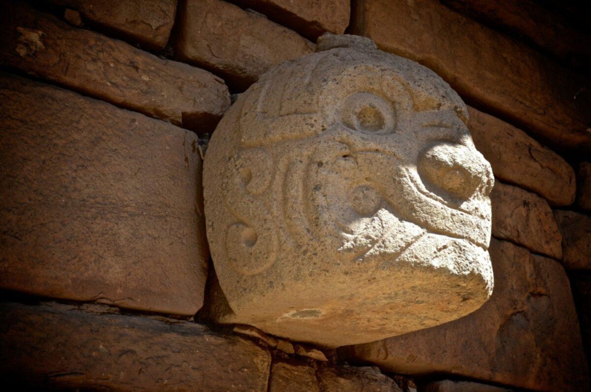 Peru Chavín de Huántar carving