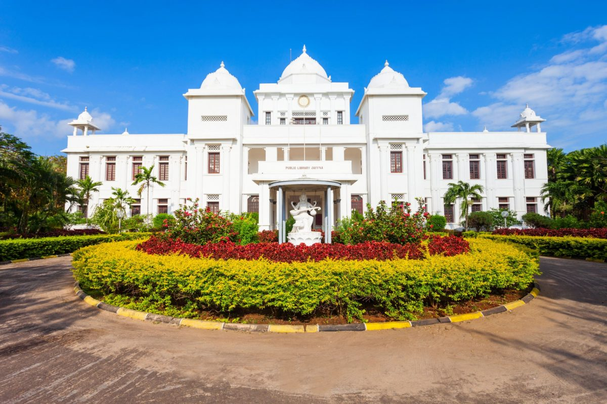 Sri Lanka Jaffna Public Library