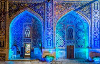 In Depth Uzbekistan