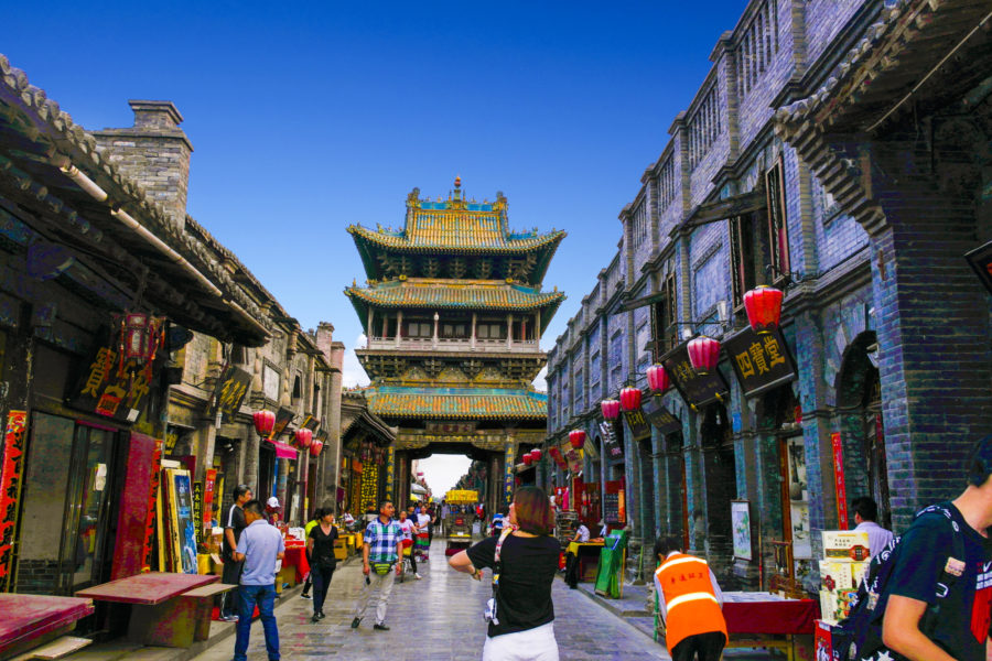 China_Pingyao