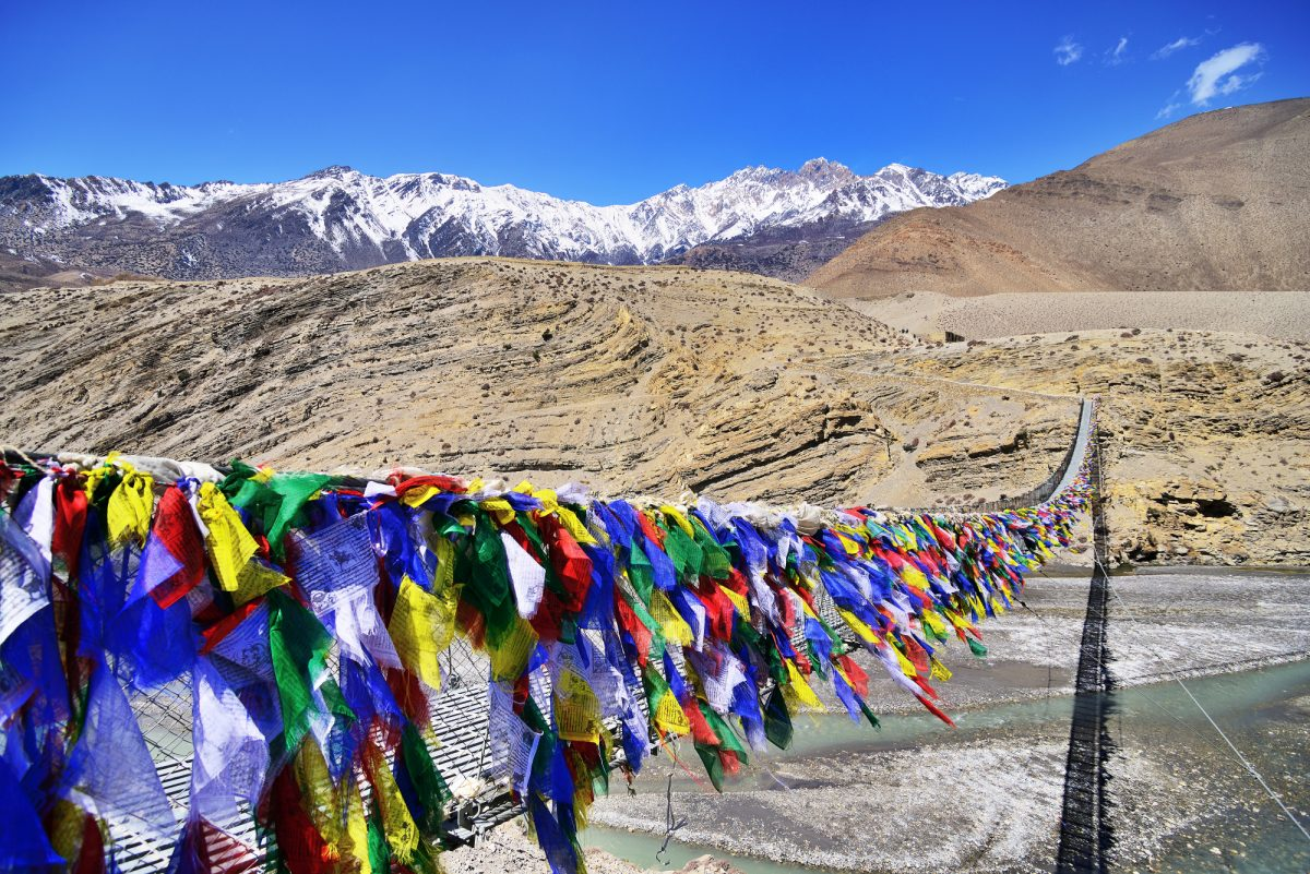 Mustang Suspension bridge between Lower Mustang suspesion bridge lower and Upper Mustang lowres