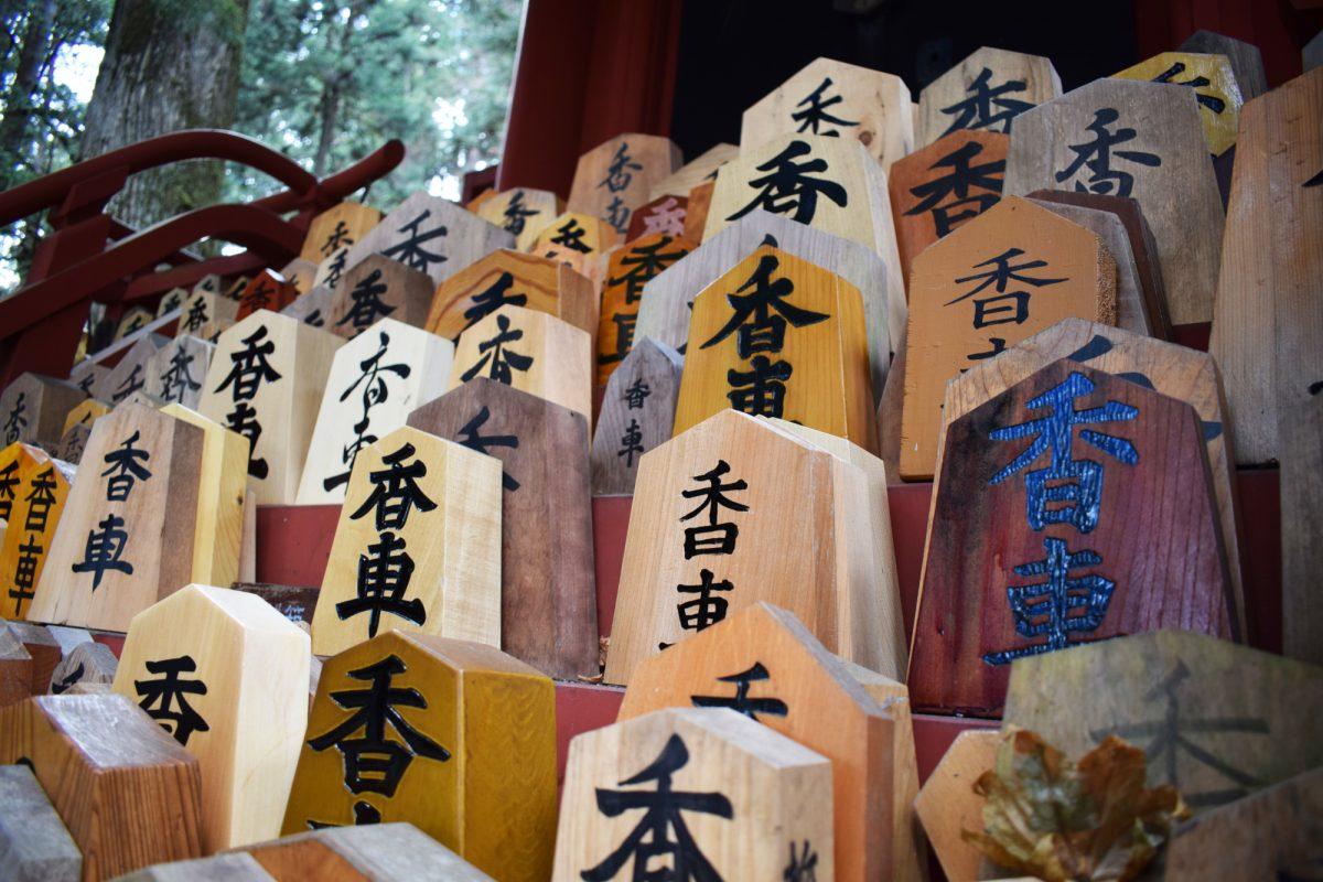 Japan_Nikko