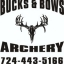 Bucks and Bows Archery