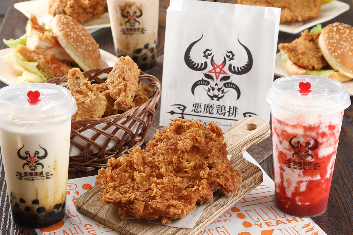 台湾悪魔ジーパイ 大泉学園店