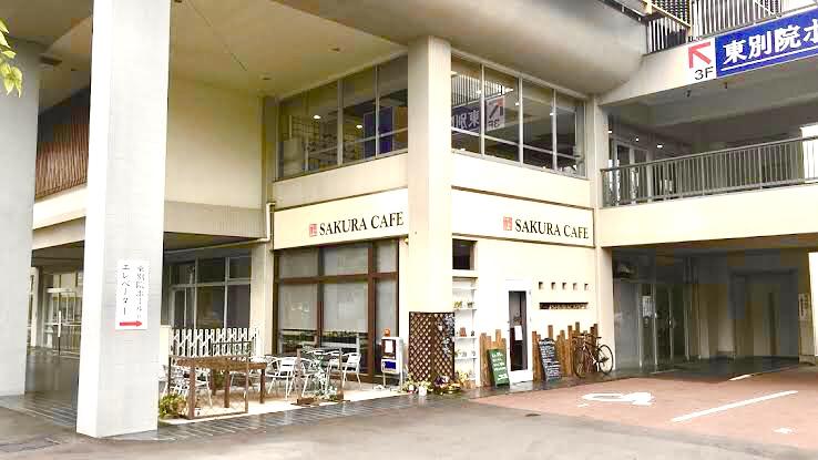 sakuracafe