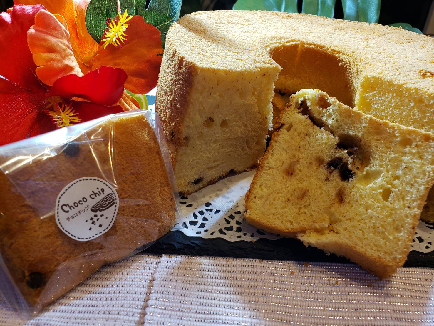 Chiffon cake&coffee shop Romi