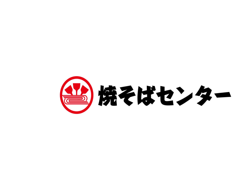 桜川焼そばセンター