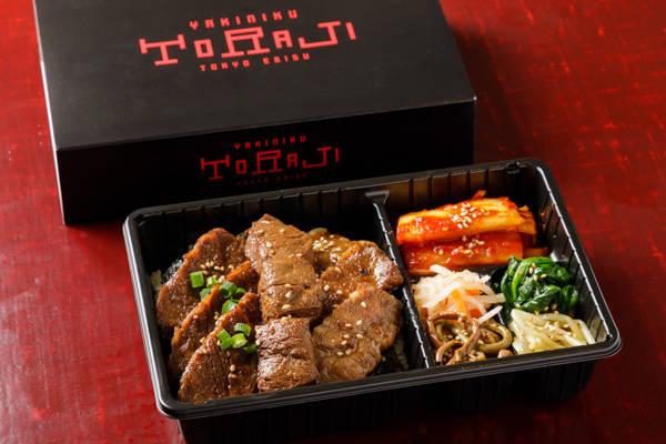 焼肉 トラジ アトレ松戸店