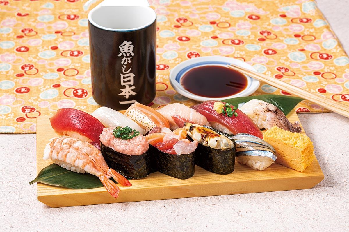 寿司 魚がし日本一 三田店