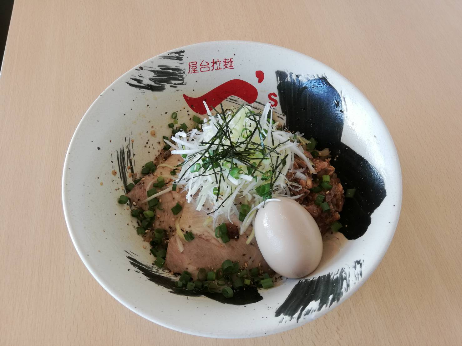 屋台拉麺一's 轟町店