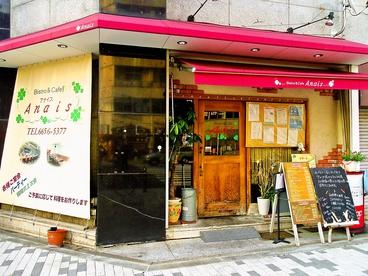 Bistro&cafe Anais