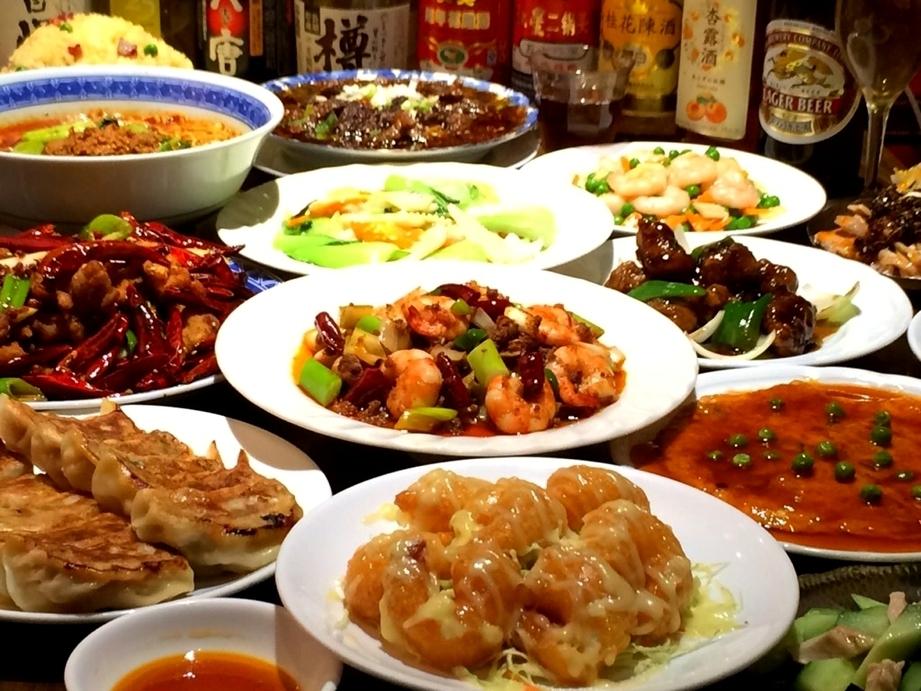 中国大陸料理 水仙閣