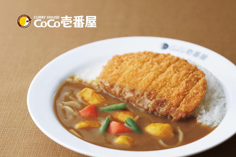 CoCo壱番屋 西武東長崎駅前店