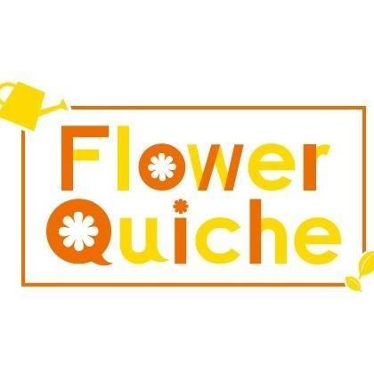 キッシュ専門店&カフェ FlowerQuiche本店(フラワーキッシュ)