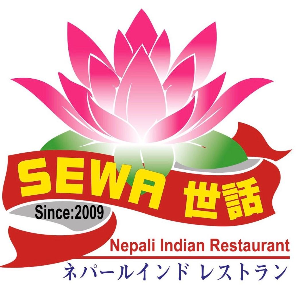 ネパールインドレストラン世話 3号店