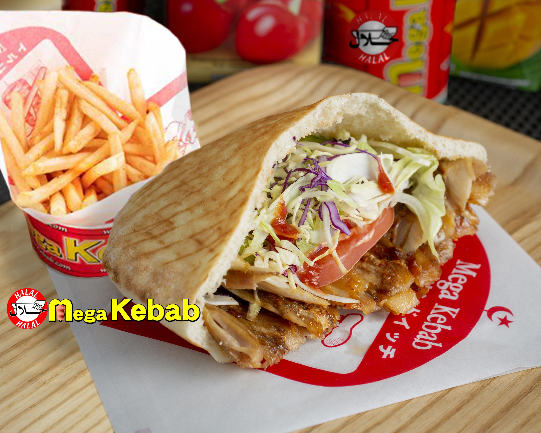 Mega Kebab 大須1号店